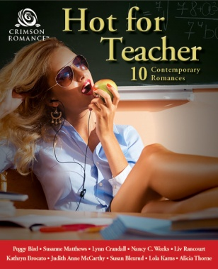 hot-teacher-bundle-cover